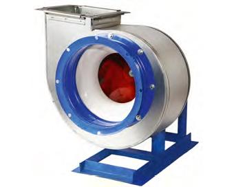 Вентилятор ВР300. Вентилятор радиальный коррозионностойкий, жаропрочный, взрывозащищенный, для агрессивных сред, вентилятор среднего давления, вентилятор низкого давления